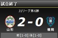 20110724_vsFukuoka