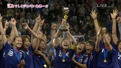 nadeshiko_champ