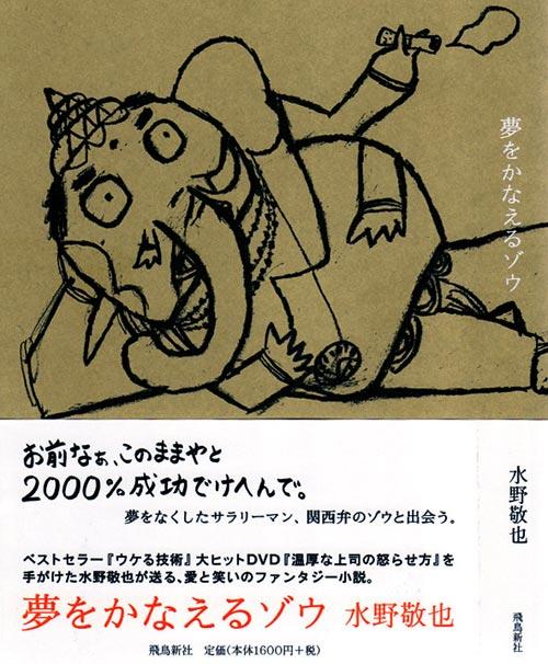 20110831163659111.jpg