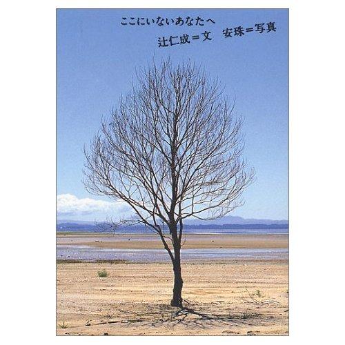518NADRTZXL__SS500_.jpg