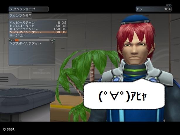 2010_7_10_6.jpg