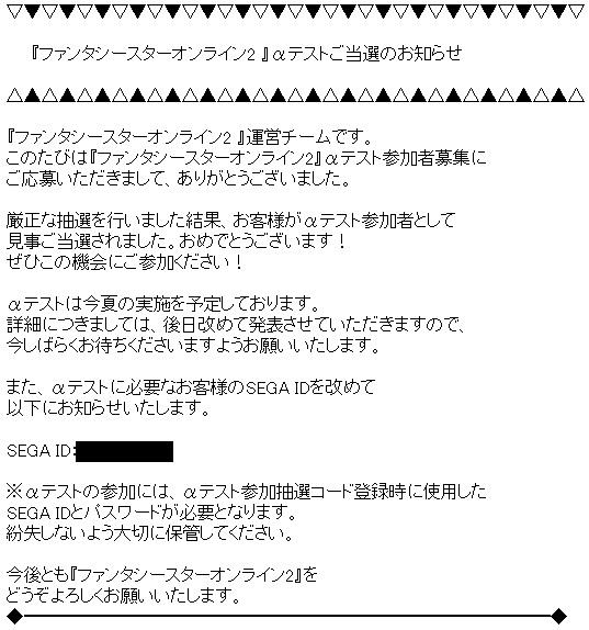 2011_06_29.jpg