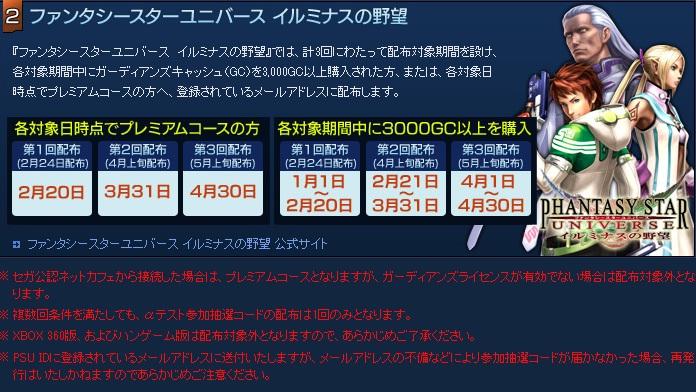 2011_2_7_6.jpg