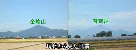 富合町小岩瀬 売地分譲地