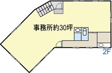上水前寺 事務所