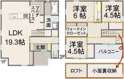 熊本市東区南町 新築 モデルハウス