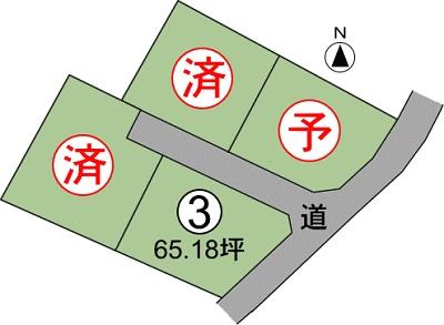 合志市須屋 土地 西合志東小学校 西合志南中学校校区