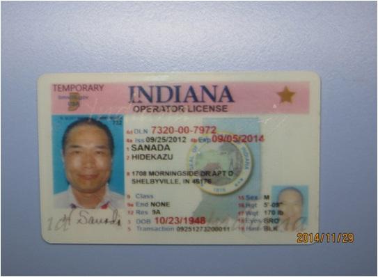 インディアナ州の免許