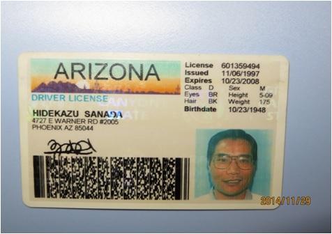 アリゾナ州の免許