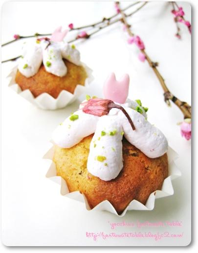 *桜のカップケーキ①*