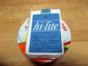Hi-lite_02.jpg