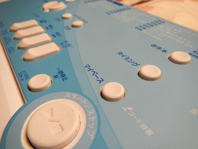 ポータトーン(EZ-J220)の発光鍵盤で遊ぼう