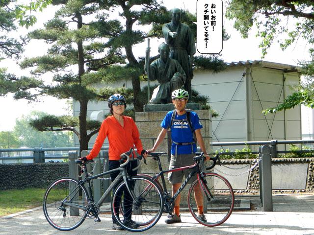 妻のロードバイクデビュー TREK DOMANE 4