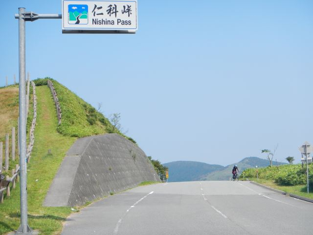 西伊豆サイクリング