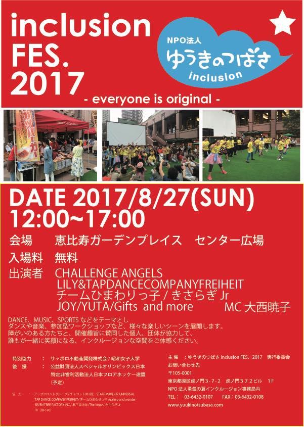 MBC1109_Flyer