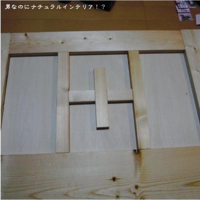120_convert_20110814202652.jpg