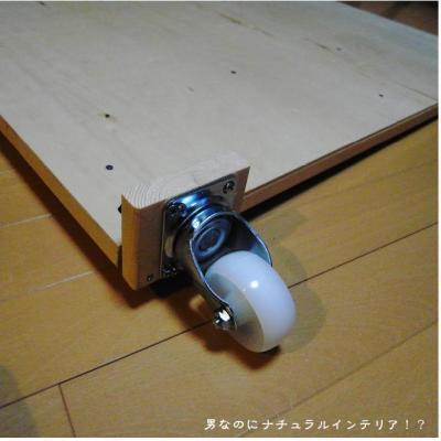 121_convert_20110814202706.jpg