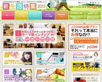 310_convert_20130309220713.jpg