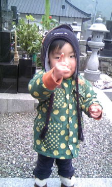 ☆meeto BLOG