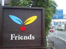 $☆FriendsRaft blog☆