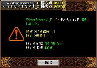 RedStone 12.07.15[06]