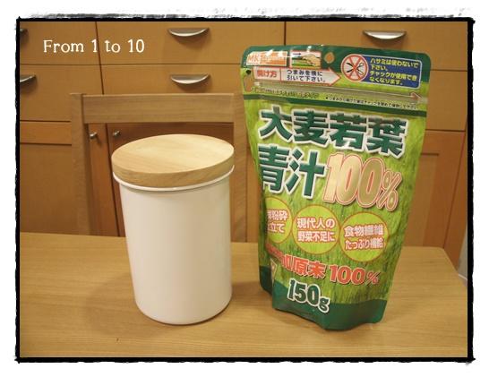 マツキヨ 大麦若葉青汁