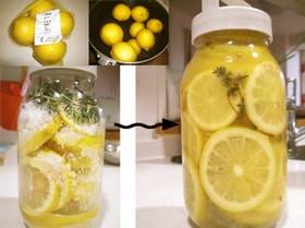 レモンの塩漬け