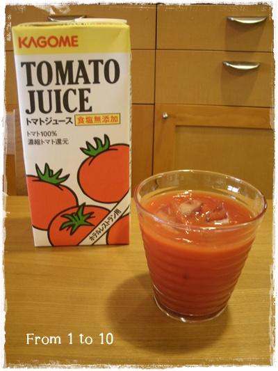 カゴメトマトジュース ホテルレストラン仕様