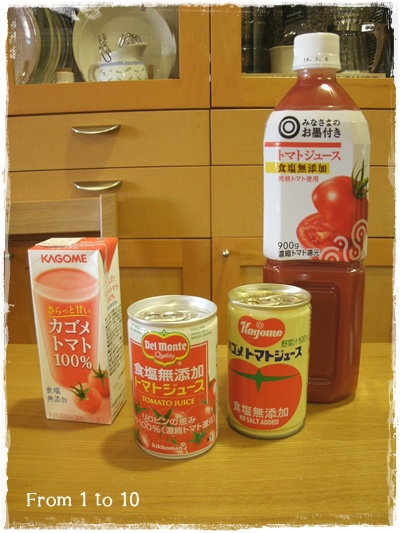 トマトジュース飲み比べ