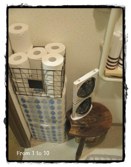 トイレに扇風機