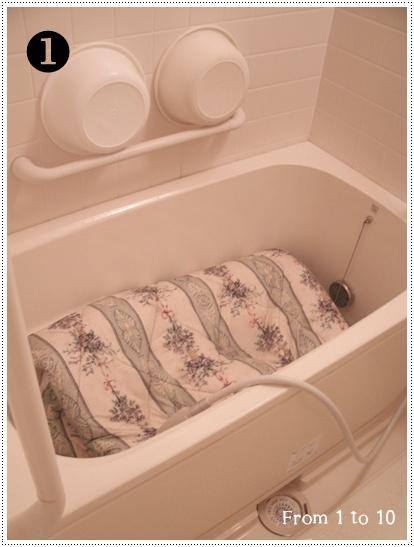 2013ベッドパッド洗濯①