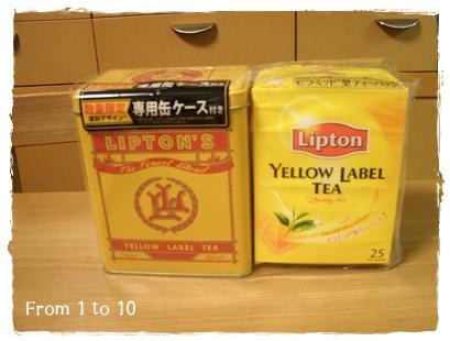 リプトン専用缶①