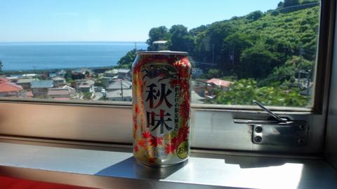 1408缶ビール