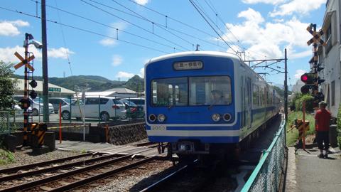 1408伊豆長岡