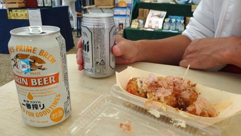 1408東京地酒と酒器うつわ祭り