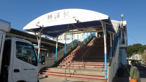1409勝浦駅