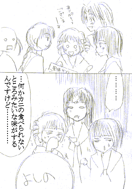 聖徳サブレ三部作・3