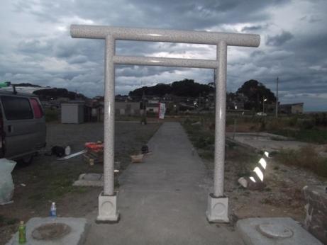星迺宮神社(参道入口)