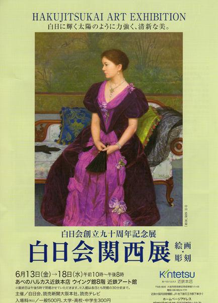 18939873.jpg