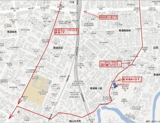 4A~5A番拡大地図