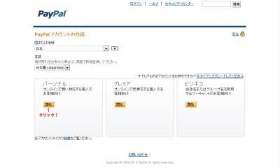pay2.jpg