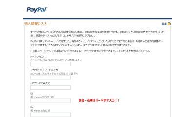 pay3.jpg