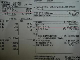 120306b.jpg