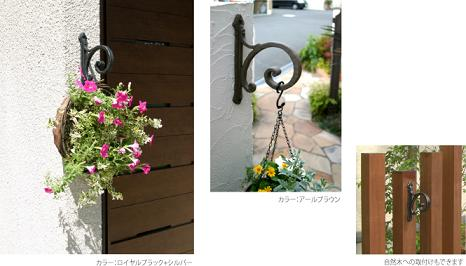 flower_hanger_b_ph01.jpg