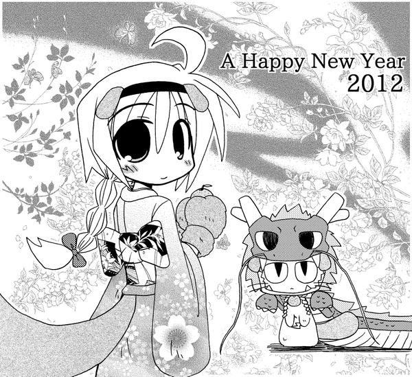 こと(あけおめ2012)2