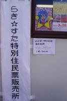 20100408013