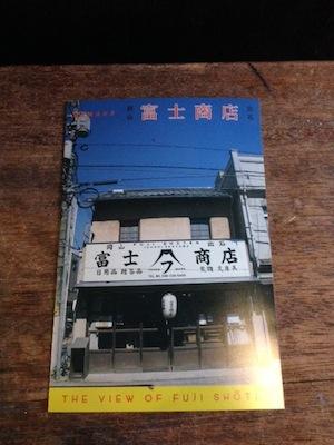 20141019_2.jpg
