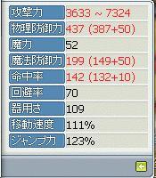 100kougeki.jpg