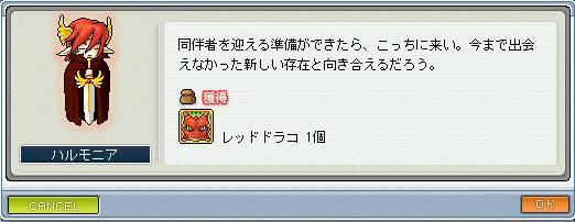 1_20100420192802.jpg