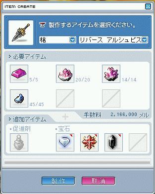 2_20100223203123.jpg
